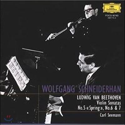 Wolfgang Schneiderhan 베토벤: 바이올린 소나타 5번 '봄', 6번 & 7번 (Beethoven : Violin Sonatas No.5-7)