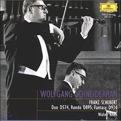 Wolfgang Schneiderhan 슈베르트: 바이올린 소나타 '듀오', 론도 & 판타지아 (Schubert : Violin Sonata 'Duo', Rondo & Fantasia)