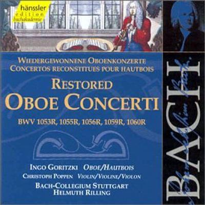 바흐: 오보에 협주곡집 (Bach: Oboe Concertos) - Ingo Goritzki
