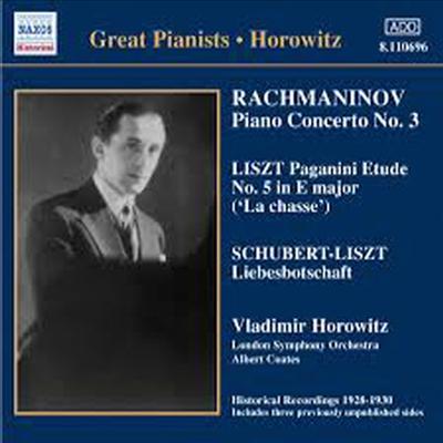 Great Pianists - 라흐마니노프 : 피아노 협주곡 3번 (Rachmaninov : Piano Concerto No.3 Op.30) - Vladimir Horowitz