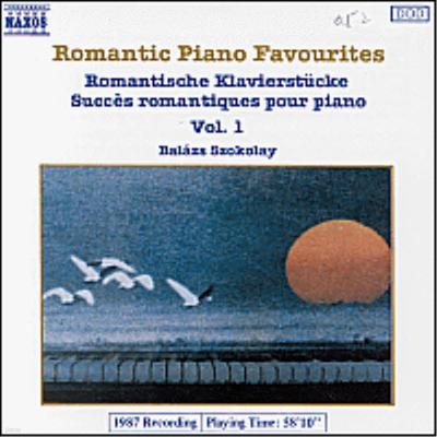 로맨틱 피아노 유명작품 1집 (Romantic Piano Favourites, Vol.1) - Balazs Szokolay