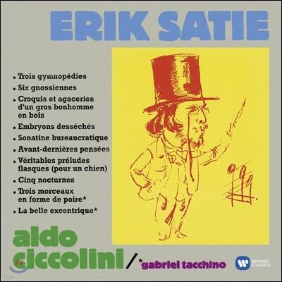 Aldo Ciccolini 에릭 사티: 피아노 작품집 (Satie: Works for Piano)