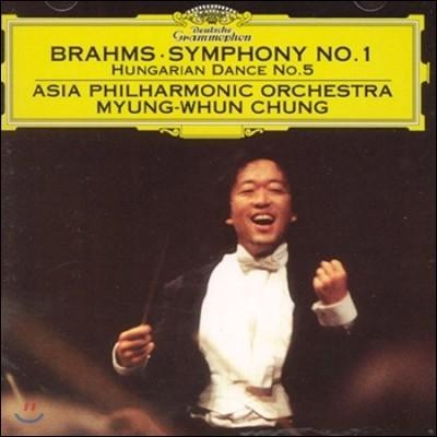 정명훈 - 브람스: 교향곡 1번, 헝가리 무곡 5번 (Brahms: Symphony No.1 In C minor, Op.38)