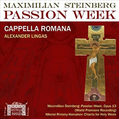 스타인버그: 고난 주간, 림스키-코르사코프: 성 주간의 경 (Steinberg: Passion Week, Rimsky-Korsakov: Chants For Holy Week) (Digipack) - Cappella Romana