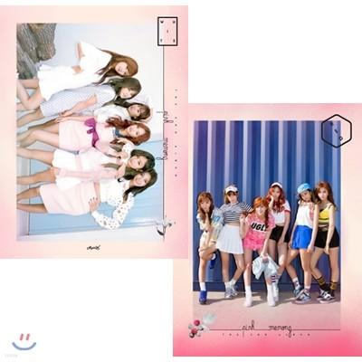 에이핑크 (Apink) 2집 - Pink MEMORY [White Ver.]+[Red Ver.] SET