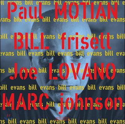 Paul Motian (폴 모션) - Bill Evans 빌 에반스 추모 앨범 [LP]
