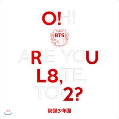 [중고] 방탄소년단 (BTS) / O!RUL8,2? (접지 포스터 내재)