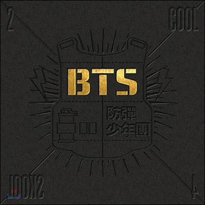 [중고] 방탄소년단 (BTS) / 2 Cool 4 Skool (Single)