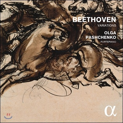 Olga Pashchenko 베토벤: 피아노 변주곡과 작은 소나타 - 올가 파쉬첸코 (Beethoven: Variations)