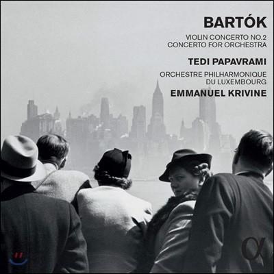 Tedi Papavrami / Emmanuel Krivine 바르톡: 바이올린 협주곡 2번, 오케스트라를 위한 협주곡