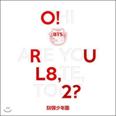 [중고] 방탄소년단 (BTS) / O!RUL8,2? (미개봉)