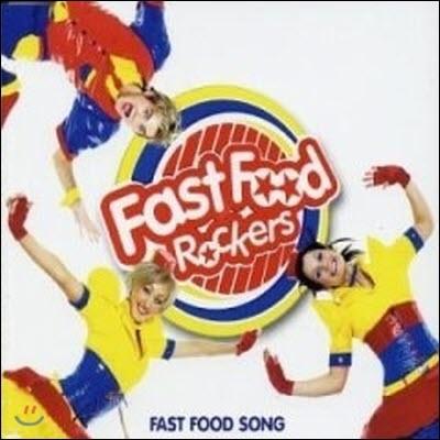 [중고] Fast Food Rockers / Fast Food Song (수입/Single)