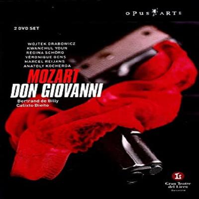 모차르트 : 돈 지오반니 (Mozart : Don Giovanni) (한글무자막) (한글무자막)(2 DVD) - Wojtek Drabowicz