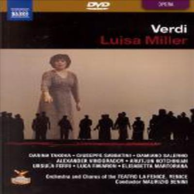 베르디 : 루이사 밀러 (Verdi : Luisa Miller) (2DVD) - Darina Takova
