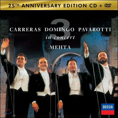 Jose Carerras / Placido Domingo / Luciano Pavarotti 쓰리테너 로마월드컵공연 25주년 기념 앨범 (The Three Tenors 25th Anniversary)