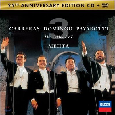 Jose Carerras / Placido Domingo / Luciano Pavarotti 쓰리테너 로마월드컵공연 25주년 기념 앨범 (The Three Tenors 25th Anniversary)