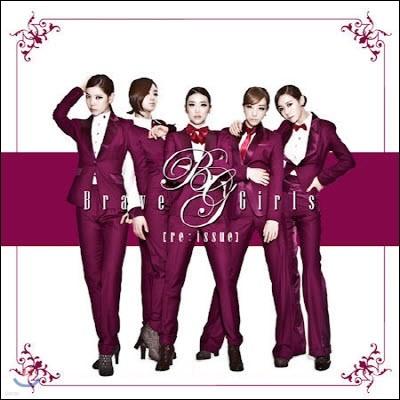 [중고] 브레이브 걸스 (Brave Girls) / Re-Issue (Second Mini Album/Digipack)