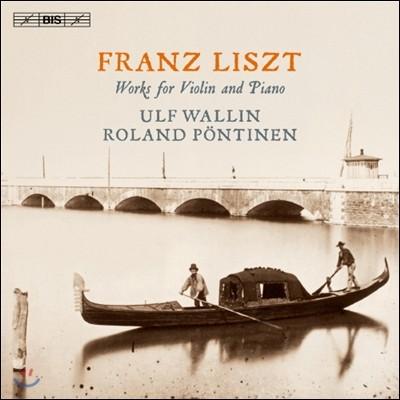 Ulf Wallin / Roland Pontinen 리스트: 바이올린과 피아노를 위한 작품 (Liszt: Works For Violin & Piano)