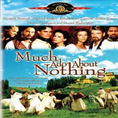 Much Ado About Nothing (헛소동)(지역코드1)(한글무자막)(DVD)