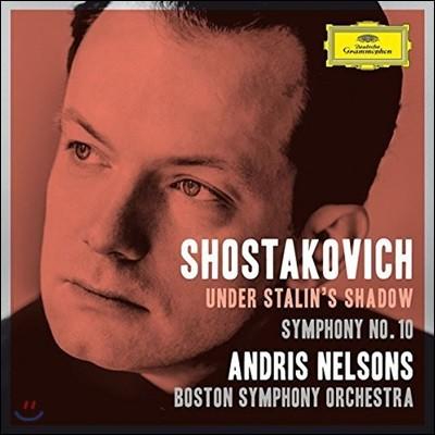 Andris Nelsons 쇼스타코비치: 교향곡 10번, `므첸스크의 멕베스 부인` 중 파스칼리아 (Shostakovich: Under Stalin's Shadow, Symphony No.10)