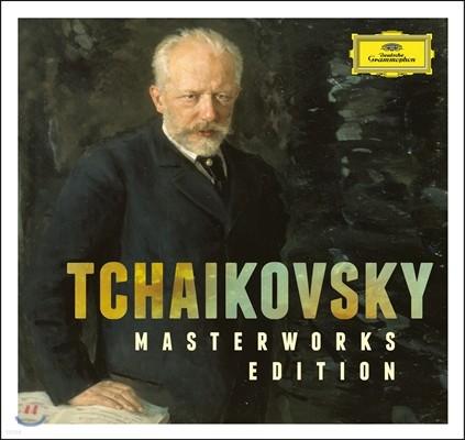 차이코프스키 걸작집 (Tchaikovsky Masterworks Edition)