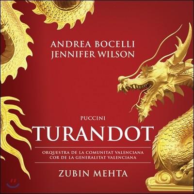 Andrea Bocelli / Zubin Mehta 푸치니: 투란도트 (Puccini: Turandot)