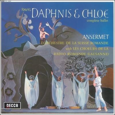 Ernest Ansermet 라벨: 다프니스와 클로에 (Ravel: Daphnis & Chloe [Limited Vinyl Edition])