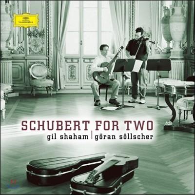 Gil Shaham / Goran Sollscher 슈베르트 포 투 - 길 샤함, 괴란 죌셔 (Schubert For Two) ] [2LP]