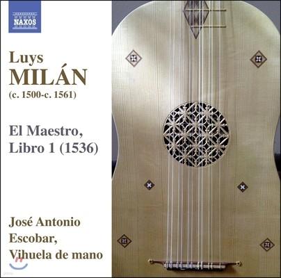 Jose Antonio Escobar 루이스 밀란: 엘 마에스트로 1권 [비후엘라 작품집] (Milan: El Maestro Libro 1)