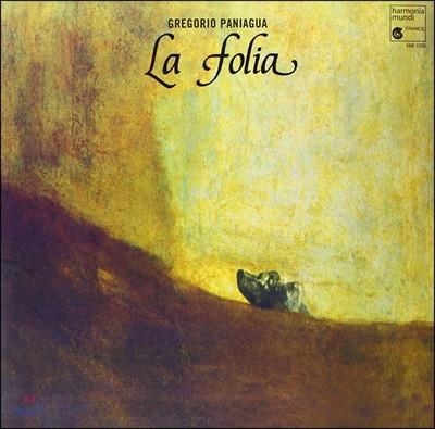 Gregorio Paniagua 스페인의 라 폴리아 (La Folia De La Spagna) [LP]