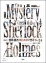 셜록 홈즈 미스터리 연구 74