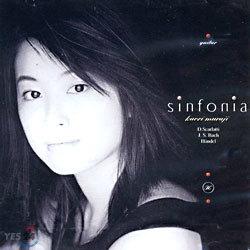 Kaori Muraji - Sinfonia