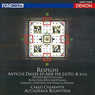 Accademia Bizantina 레스피기: 류트를 위한 고풍스런 무곡과 아리아 모음곡 3번 (Respighi: Ancient Airs and Dances No. 3 / Ghedini: Violin Concerto / Rota: Concerto for Strirings)