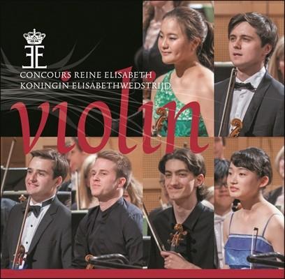 임지영 / 김봄소리 / Oleksii Semenenko 2015년 퀸 엘리자베스 콩쿠르 - 바이올린 (Queen Elisabeth Competition: Violin 2015)