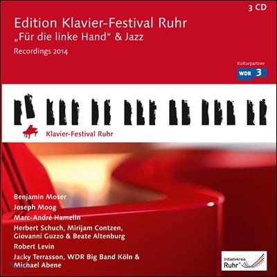 Benjamin Moser / Marc-Andre Hamelin / Joseph Moog 루르 피아노 페스티벌 33집 - 왼손을 위한 피아노 작품들 (Edition Klavier-Festival Ruhr Vol. 33)