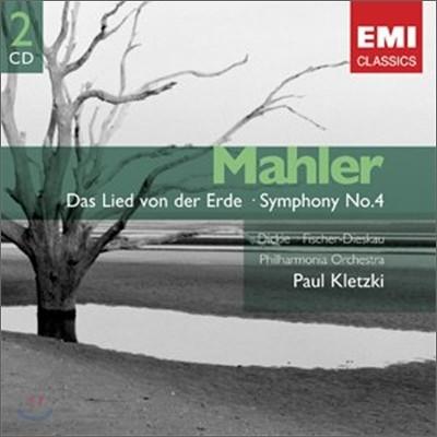 Mahler : Das Lied Von Der ErdeㆍSymphony No.4 : Kletzki