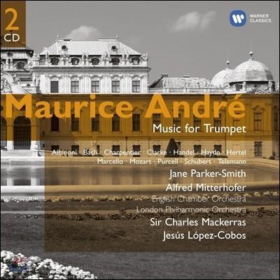 Maurice Andre 모리스 앙드레 트럼펫 협주곡 (Music for Trumpet)
