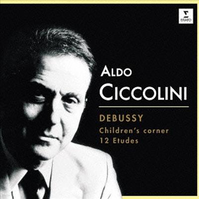 드뷔시: 어린이 차지, 12 연습곡 (Debussy: Children's Corner, 12 Etudes) (일본반) - Aldo Ciccolini