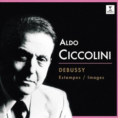 드뷔시: 판화, 영상 1, 2권 (Debussy: Estampes. Images 1 Er Serie. 2 Eme Serie) - Aldo Ciccolini