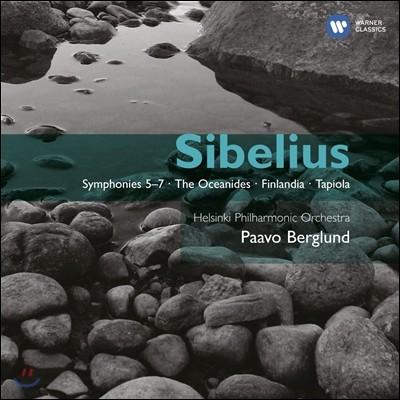 Paavo Berglund 시벨리우스: 교향곡 5-7번 - 파보 베르그룬트 (Jean Sibelius: Symphony No.5 6 7)