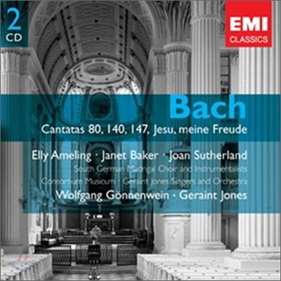 Elly Ameling / Janet Baker 바흐: 칸타타 80, 140, 147번 (Bach: Cantatas)