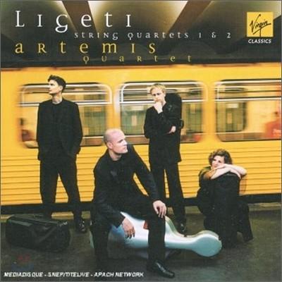 Artemis Quartet 리게티: 현악 사중주 (Ligeti: String Quartet 1 & 2) 아르테미스 사중주단
