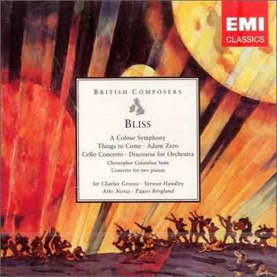 Bliss : A Color Symphony : GrovesㆍHandleyㆍNorasㆍBerglund