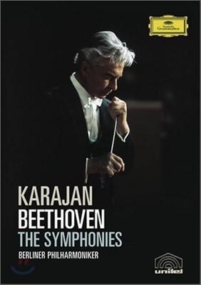 Herbert Von Karajan 베토벤 : 교향곡 전집 - 카라얀 [3DVD]
