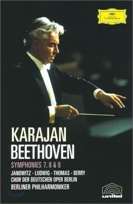 베토벤 : 교향곡 7번ㆍ8번ㆍ9번 : 카라얀