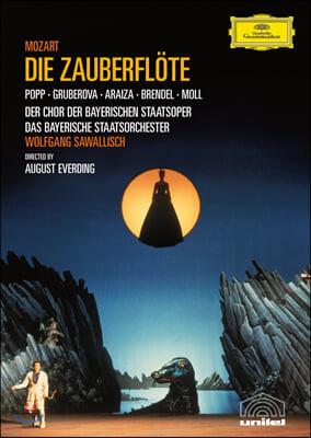 Lucia Popp 모차르트: 마술피리 (Mozart: Die Zauberflote)