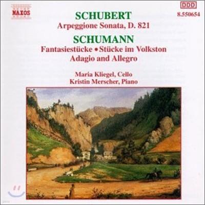 Maria Kliegel 슈베르트: 아르페지오네 소나타 / 슈만: 환상 소곡 (Schubert: Arpeggione Sonata / Schumann: Fantasiestucke, Op. 73)