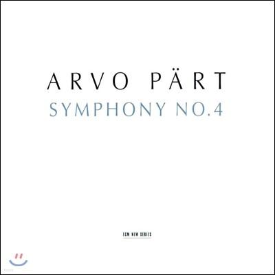Esa-Pekka Salonen 아르보 패르트 : 교향곡 4번 (Arvo Part : Symphony No.4, Kanon Pokajanen)