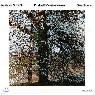 Andras Schiff 베토벤: 디아벨리 변주곡, 피아노 소나타 32번, 6개의 바가텔 (Beethoven : Diabelli Variations)
