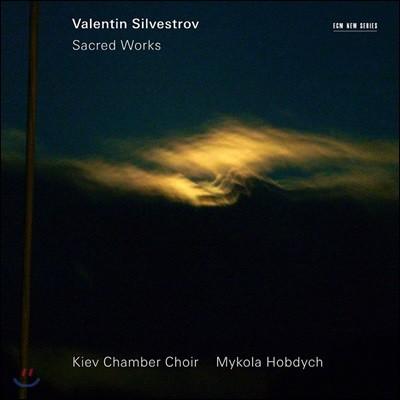 Kiev Chamber Choir 발렌틴 실베스트로프: 종교적 작품집 (Valentin Silvestrov: Sacred Works)